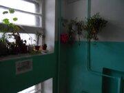 Третья комната в подарок, Купить квартиру в Нижнем Новгороде по недорогой цене, ID объекта - 317729648 - Фото 4