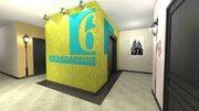 1 670 000 Руб., Купить квартиру в Жилом доме на Моховой, Купить квартиру в новостройке от застройщика в Ярославле, ID объекта - 325151262 - Фото 15