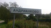 8 соток под Звенигородом - Фото 1