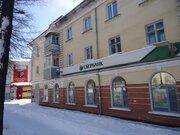 Продается помещение, Киселёвск, Ленина 51 - Фото 1