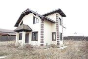 Продается каменный дом 200 кв.м. в СНТ Машки - Фото 4