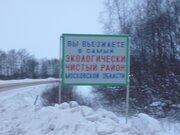 Земельный участок 10 соток пгт Лотошино СНТ Раздолье - Фото 1