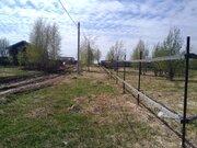 Участок ИЖС в центральном, историческом частном секторе города Сергиев - Фото 4