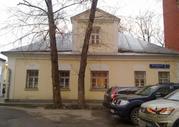 Продается часть офисного здания в старинном особняке в Москве - Фото 1