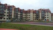 Евро-квартал в Одинцовском районе - Фото 1