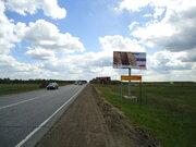 Земельный у-к 50 соток на Егорьевском ш.(объекты придорожного сервиса) - Фото 1