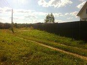 15 соток в д. Гомнино, Рузский район - Фото 2