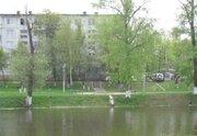 Продажа квартир ул. Набережная, д.4