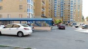 1 300 000 Руб., Нежилое помещение свободного назначения, Продажа офисов в Таганроге, ID объекта - 601097054 - Фото 6