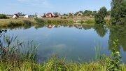 Хороший участок с газом на берегу пруда - Фото 2