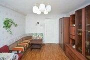 Продам 3-комн. кв. 58 кв.м. Тюмень, Полевая - Фото 2