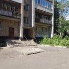 Продажа квартиры, Электросталь, Южный Проспект - Фото 1