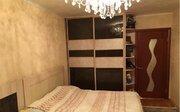 Продается 2-комнатная квартира на ул. Максима Горького