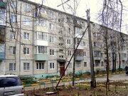 Продается 3-комнатная квартира в г.Щелково, ул.Сиреневая д.6 - Фото 1