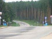 15 соток на второй линии р. Волга - Фото 2