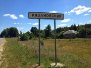 Купить квартиру в пгт Рязановский Егорьевского района - Фото 2