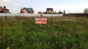 Продажа участка, Беляево, Чеховский район - Фото 1