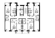 Продается квартира, Старая Купавна, 42.51м2 - Фото 2