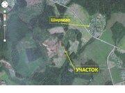 Земля в волоколамском районе д.ширяево - Фото 2