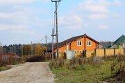 25сот в д Каргашиново, Чеховский р-н - Фото 3