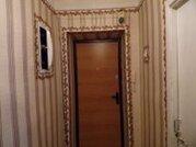 Продается 3-х комнатная квартира в Новой Москве - Фото 5