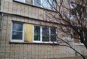 3 700 000 Руб., Продается 3-к квартира, Купить квартиру в Обнинске по недорогой цене, ID объекта - 316920544 - Фото 1
