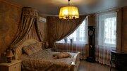 Предлагаем купить 3-комнатную квартиру в г. Одинцово - Фото 1