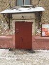 Продам 1-ую квартиру в центре г.Электросталь - Фото 3