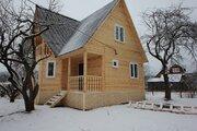 Дом ПМЖ в городе Обнинске - Фото 1
