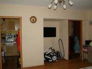 Продажа 2-х комнатной квартиры м. Кунцевская - Фото 2