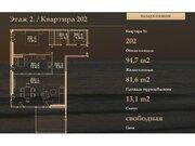 384 700 €, Продажа квартиры, Купить квартиру Юрмала, Латвия по недорогой цене, ID объекта - 313154515 - Фото 5