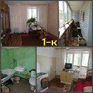 1 500 000 Руб., 1-к квартира на Тёмкина 1.5 млн руб, Купить квартиру в Кольчугино по недорогой цене, ID объекта - 323105131 - Фото 18