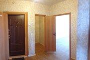 Продаю квартиру в Серпухове. - Фото 1