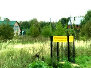 Продам участок ИЖС, 14 соток, 15 км. от Бронницы, газ и электричество - Фото 2