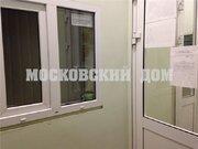 2 кв - Москва Большая Очаковская дом 32/139 (ном. объекта: 1548) - Фото 4