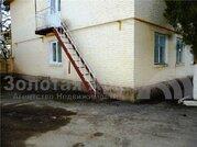 Продажа офиса, Абинск, Абинский район, Ул. Степная - Фото 3