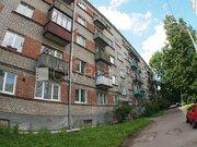 Продажа квартиры, Улица Саулгожу