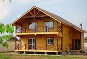 """Новый дом """"под ключ"""" в уютной деревне по Киевскому шоссе - Фото 1"""