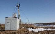 Продажа: земельный участок 650 соток, село Адуево - Фото 2