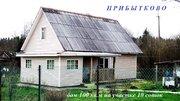 Зимний дом в Прибытково - Фото 1