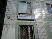 2-х комнатную квартиру м. Ясенево. - Фото 1