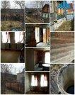 Продаётся земельный участок 15 соток в г. Конаково, Тверская область - Фото 2