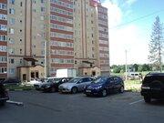 3-х комн. квартира в пос. Лесной - Фото 4