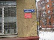 Срочно продаю двухкомнатную квартиру в Подольске - Фото 1