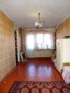 3-х комнатная квартира на улице Ленина - Фото 4