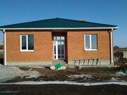Продам дом в пригороде Таганрога - Фото 1