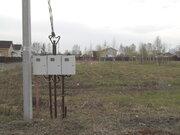 15 соток, ИЖС, в д. Аксиньино 35 км. от МКАД - Фото 4