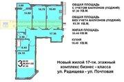 3-ком. квартира в Курске, в новом доме по ул. Почтовая, д. 12, 97 кв.м - Фото 2