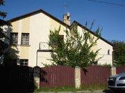 Продажа дома, Aizsila iela