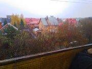 Продажа квартир в Видном